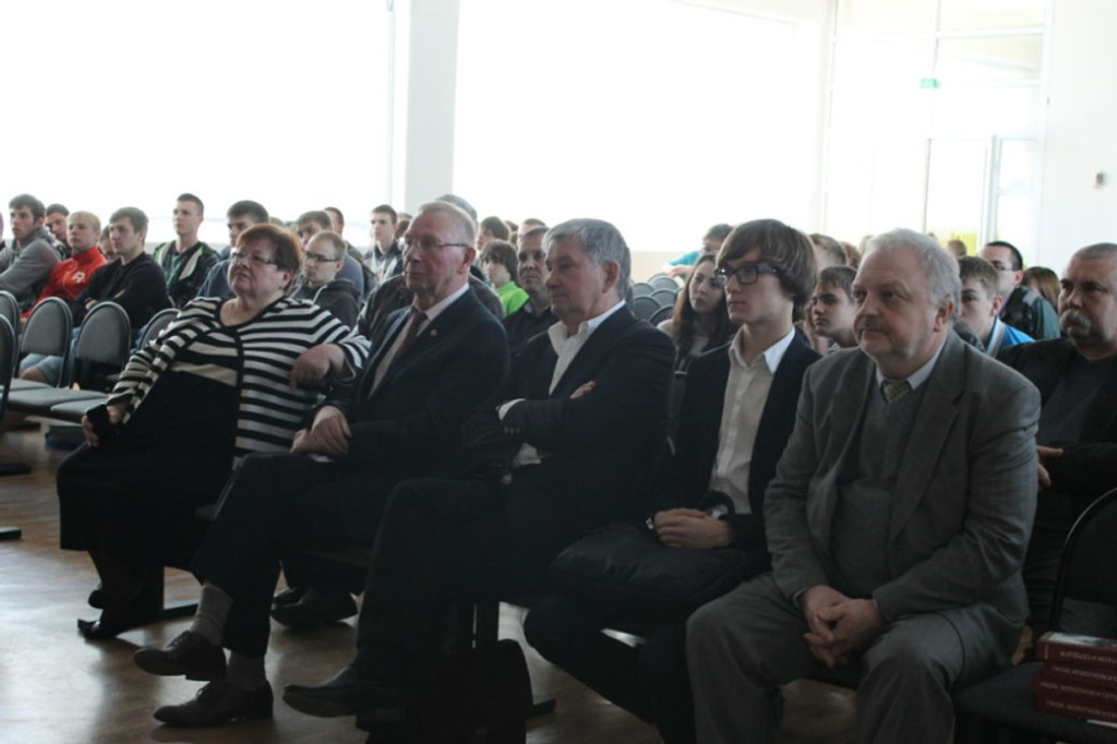 Конференция Росгео_1